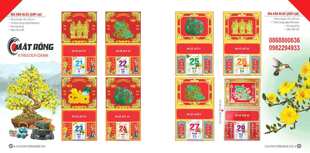 Mualịch-2021